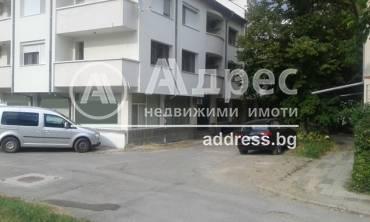 Офис, Стара Загора, МОЛ Галерия, 460276, Снимка 1