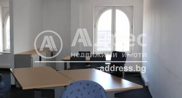 Офис, София, Център, 478276, Снимка 1