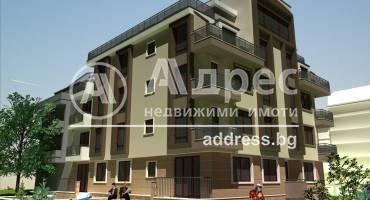 Тристаен апартамент, Хасково, Дружба 1, 481279, Снимка 1