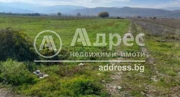 Земеделска земя, Благоевград, Първа промишлена зона, 501279, Снимка 1