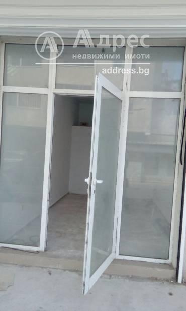 Магазин, Бургас, Меден рудник - зона В, 446280, Снимка 2