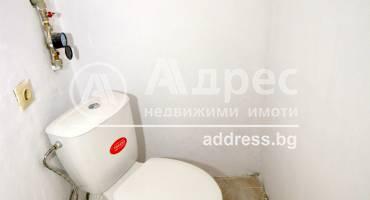 Магазин, Бургас, Меден рудник - зона В, 446280, Снимка 3