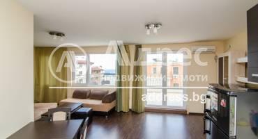 Тристаен апартамент, Варна, Бриз, 471280, Снимка 1