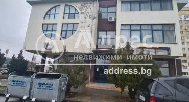 Офис, София, Люлин 7, 503282, Снимка 1