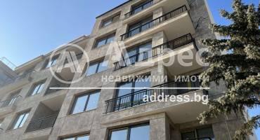 Тристаен апартамент, София, Хладилника, 459283, Снимка 3
