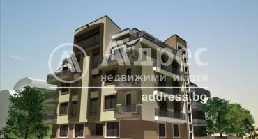 Тристаен апартамент, Хасково, Дружба 1, 481283, Снимка 3
