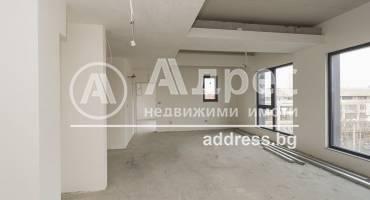 Тристаен апартамент, Бургас, Възраждане, 482284, Снимка 3