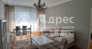 Тристаен апартамент, София, Света троица, 490284, Снимка 1