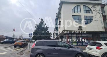 Магазин, София, Люлин 7, 503284, Снимка 1