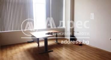 Офис, Стара Загора, Индустриален - изток, 311286, Снимка 1