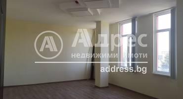 Офис, Стара Загора, Самара-1, 312286, Снимка 2