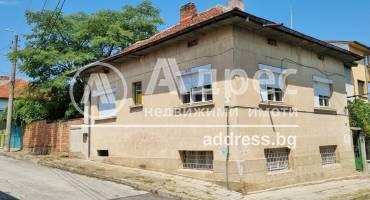Къща/Вила, Плевен, Сторгозия, 521287, Снимка 1