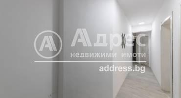 Офис, Варна, Лятно кино Тракия, 524287, Снимка 1