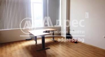 Офис, Стара Загора, Индустриален - изток, 311288, Снимка 1