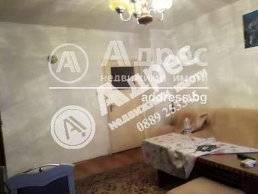 Двустаен апартамент, Стара Загора, Широк център, 420288, Снимка 1