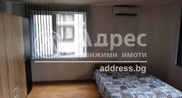 Двустаен апартамент, Благоевград, Широк център, 524288, Снимка 1