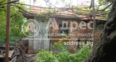 Къща/Вила, Ямбол, Промишлена зона, 302291, Снимка 1