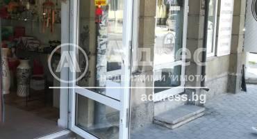 Офис, Варна, Център, 516292, Снимка 1