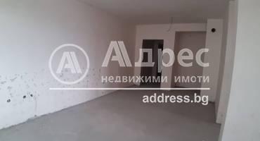 Тристаен апартамент, Велико Търново, Картала, 439293, Снимка 1