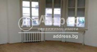 Къща/Вила, Бургас, Център, 494293