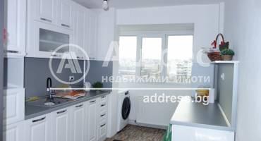 Тристаен апартамент, Разград, Абритус, 511293