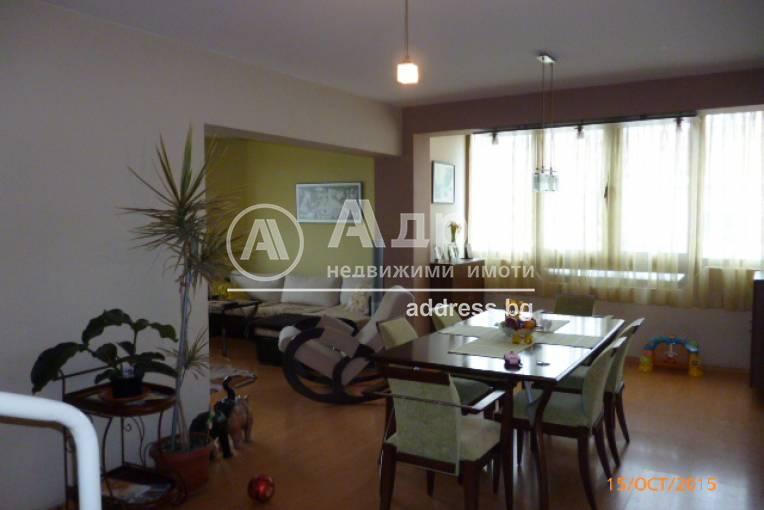 Многостаен апартамент, Добрич, Център, 285294, Снимка 1