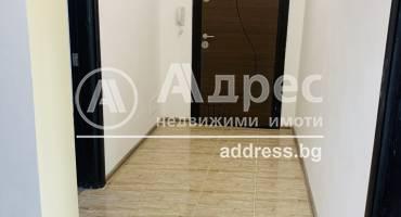 Тристаен апартамент, Велико Търново, Център, 519294, Снимка 1