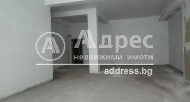 Офис, Пловдив, Център, 281296, Снимка 2