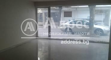 Офис, Пловдив, Център, 281296, Снимка 3