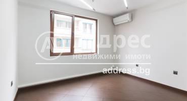 Офис, Бургас, Братя Миладинови, 513296, Снимка 1