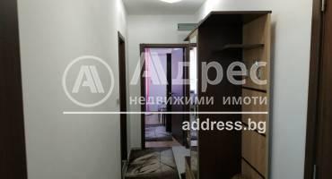 Тристаен апартамент, Пловдив, Кършияка, 522296