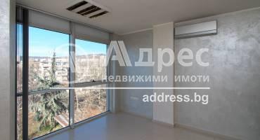 Офис, Варна, Техникумите, 404297, Снимка 8