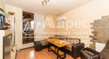Тристаен апартамент, Пловдив, Кючук Париж, 525297, Снимка 1