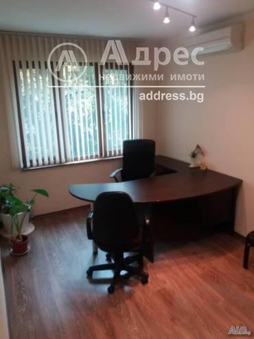 Офис, Бургас, Център, 507298, Снимка 1