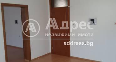 Офис, Велико Търново, Център, 514298, Снимка 1