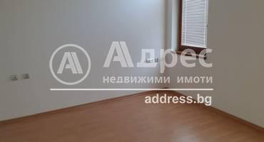 Офис, Велико Търново, Център, 514299, Снимка 1