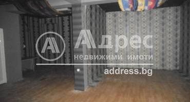 Магазин, Стара Загора, Център, 52299, Снимка 1
