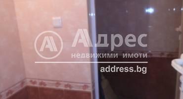 Магазин, Стара Загора, Център, 52299, Снимка 3