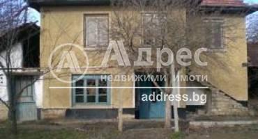 Къща/Вила, Паскалевец, 34300, Снимка 1