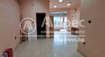 Магазин, Варна, Цветен квартал, 517300, Снимка 1