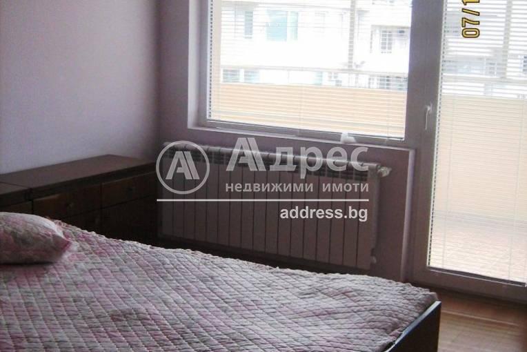 Тристаен апартамент, Велико Търново, Широк център, 134301, Снимка 2