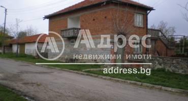 Къща/Вила, Миладиновци, 177301, Снимка 1