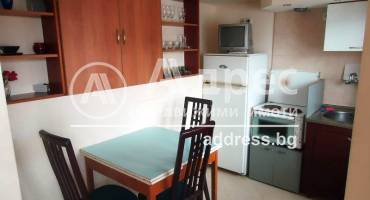 Тристаен апартамент, Благоевград, Широк център, 461301, Снимка 1
