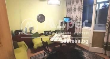 Двустаен апартамент, Ямбол, Център, 524301, Снимка 1