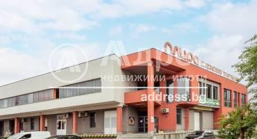 Офис Сграда/Търговски център, Плевен, Индустриална зона, 529301, Снимка 1