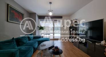 Двустаен апартамент, София, Драгалевци, 513302, Снимка 2