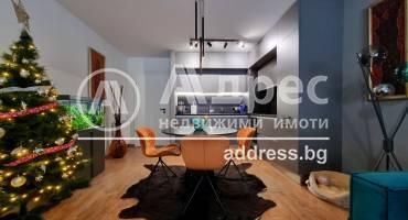 Двустаен апартамент, София, Драгалевци, 513302, Снимка 3