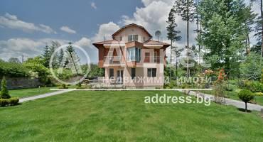 Къща/Вила, Банкя, Изгрев, 241303, Снимка 1