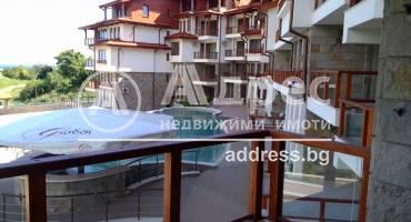 Тристаен апартамент, Балчик, Двореца, 251303, Снимка 1