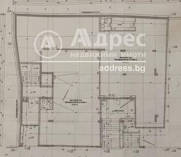 Магазин, Стара Загора, Център, 462303, Снимка 1